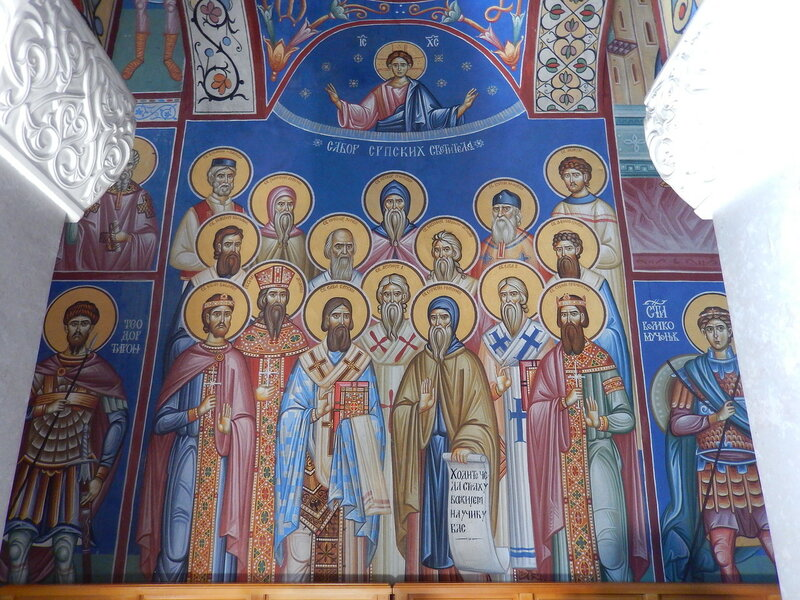 Собор Сербских Святых