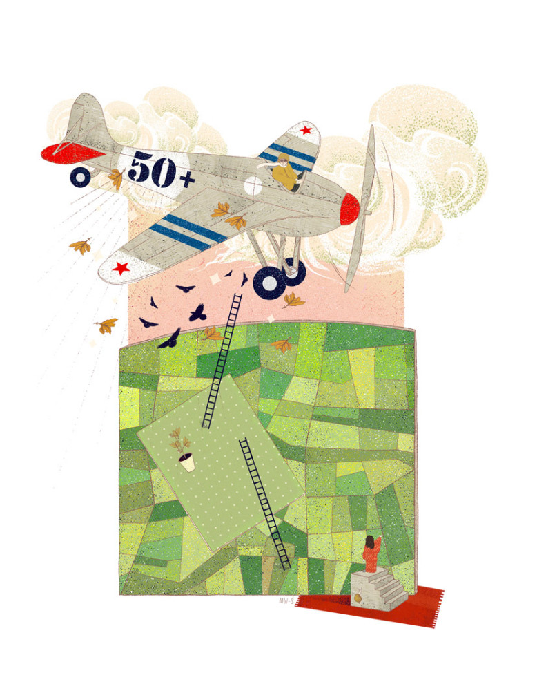 Illustrations by Martyna Wojcik-Smierska