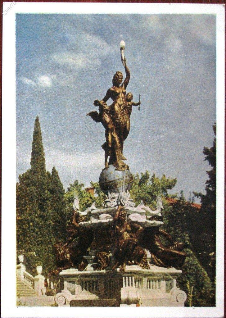 1955 Фонтан Ночь в Гурзуфе.jpg