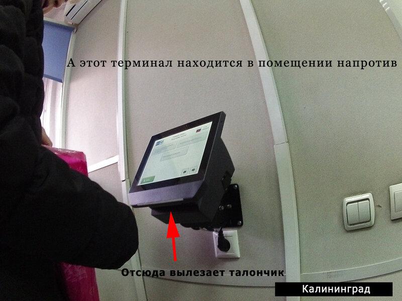 ПочтаРоссии_220217_блог (1).JPG