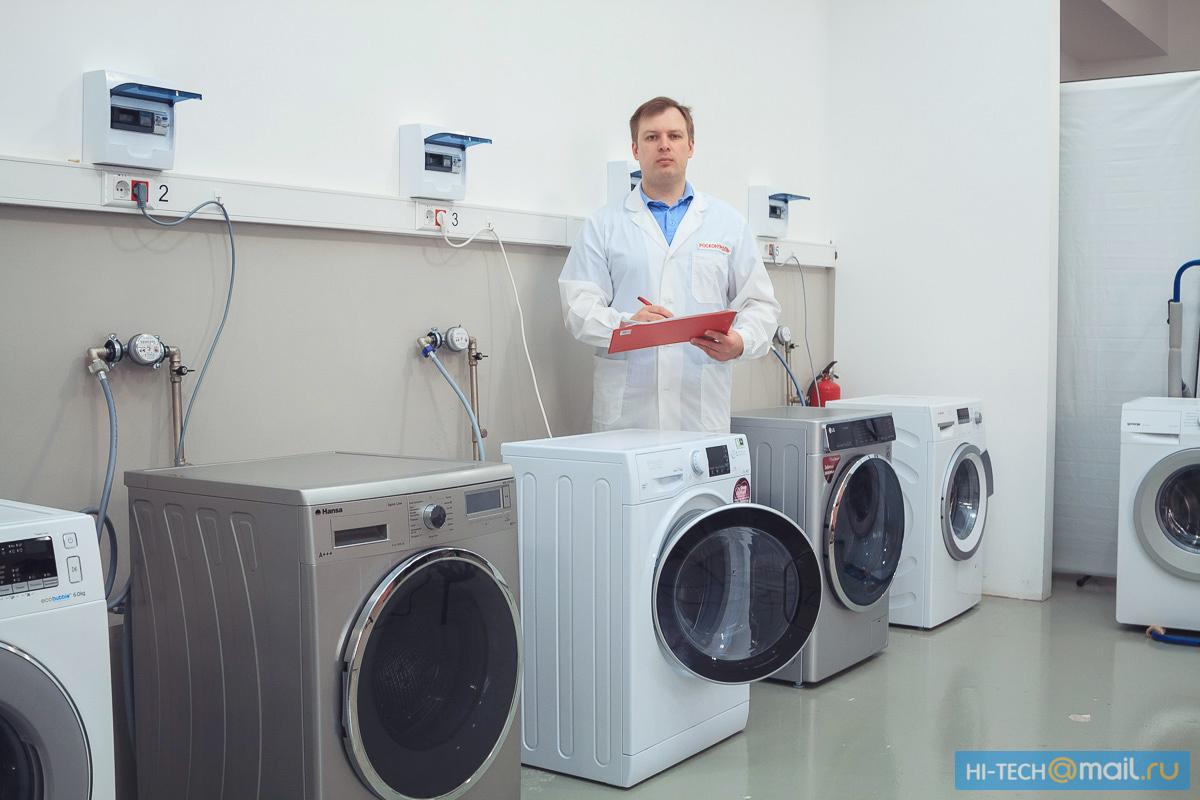 Тест стиральных машин. Лучшие стиральные машины, самые качественные стиральные машины