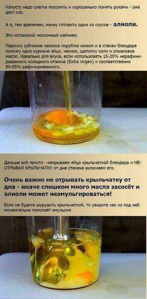 https://img-fotki.yandex.ru/get/49312/60534595.1574/0_1b87cb_762ee5e9_XL.jpg