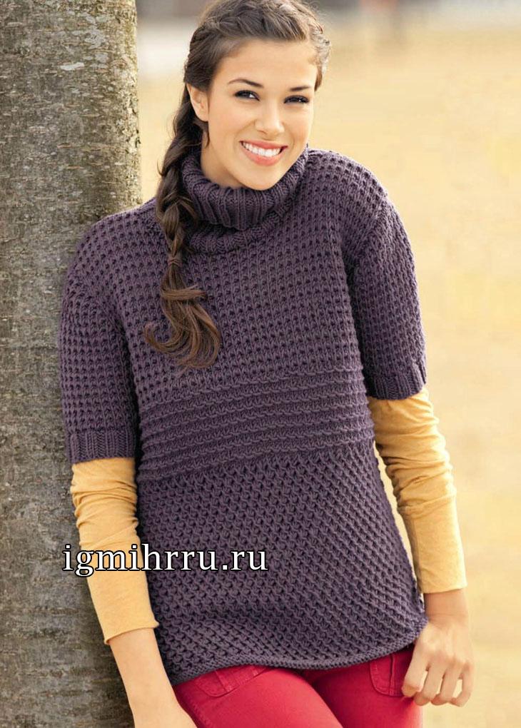 Теплый темно-лиловый пуловер с короткими рукавами. Вязание спицами
