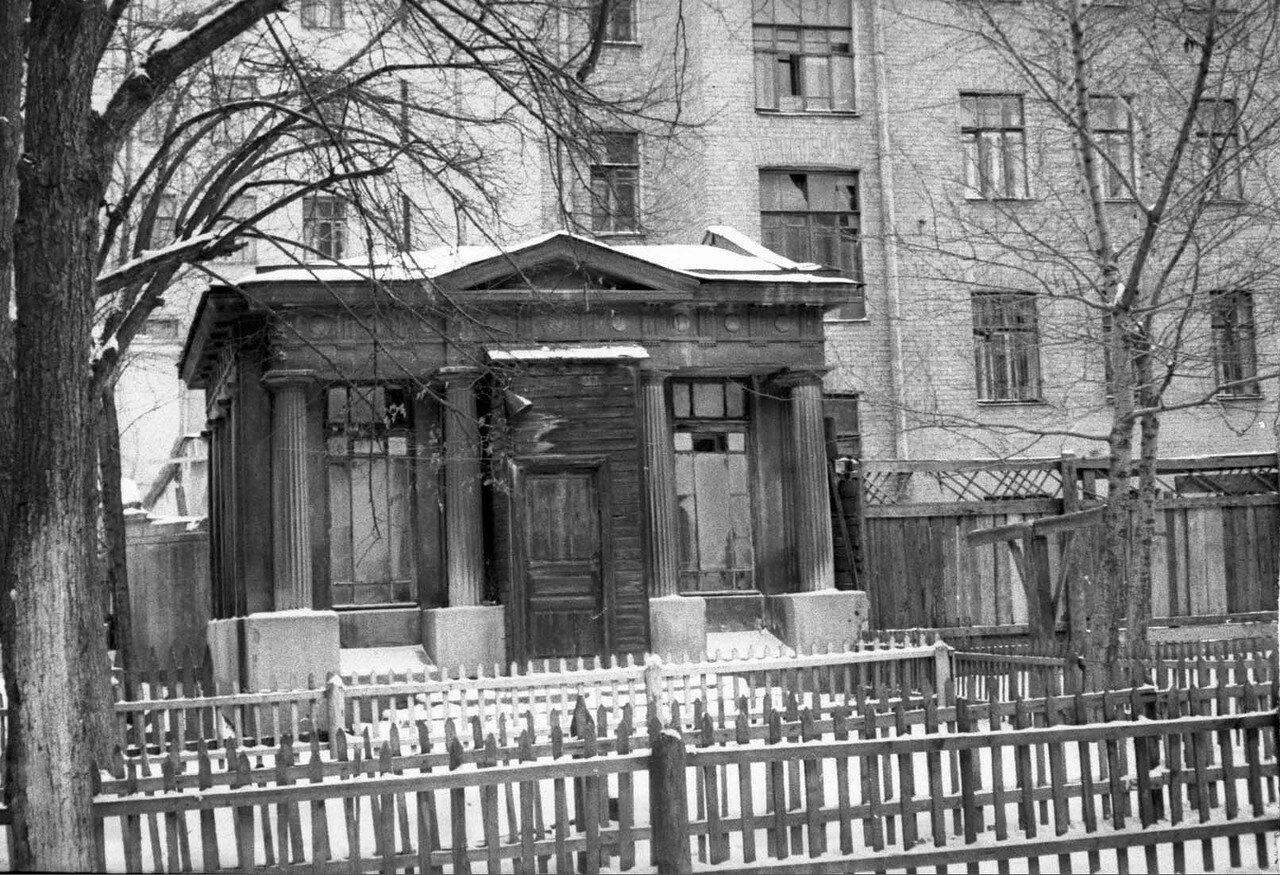 1962. Сивцев Вражек
