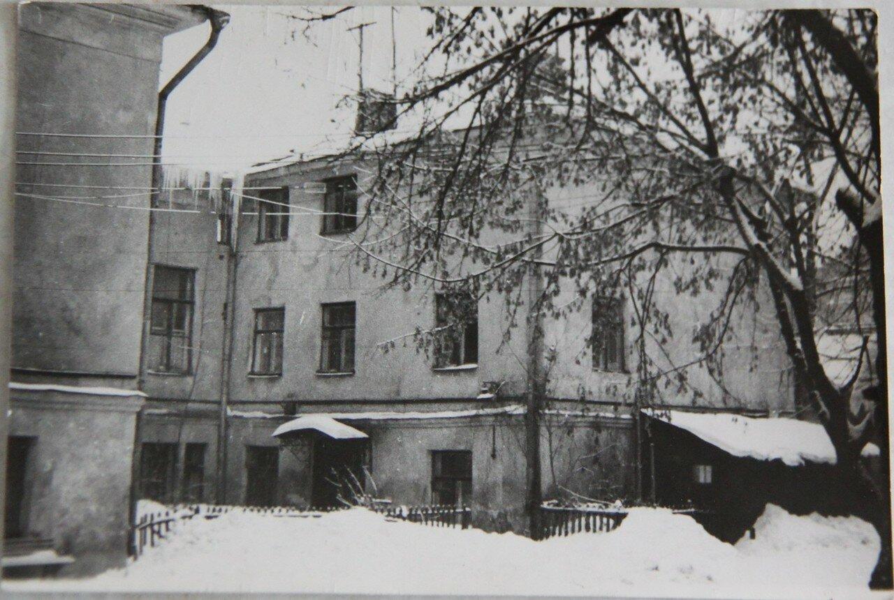 1963. Во дворе дома Самариных на Поварской