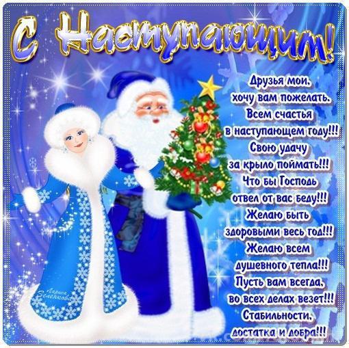 119263233_Druzya_moi.jpg