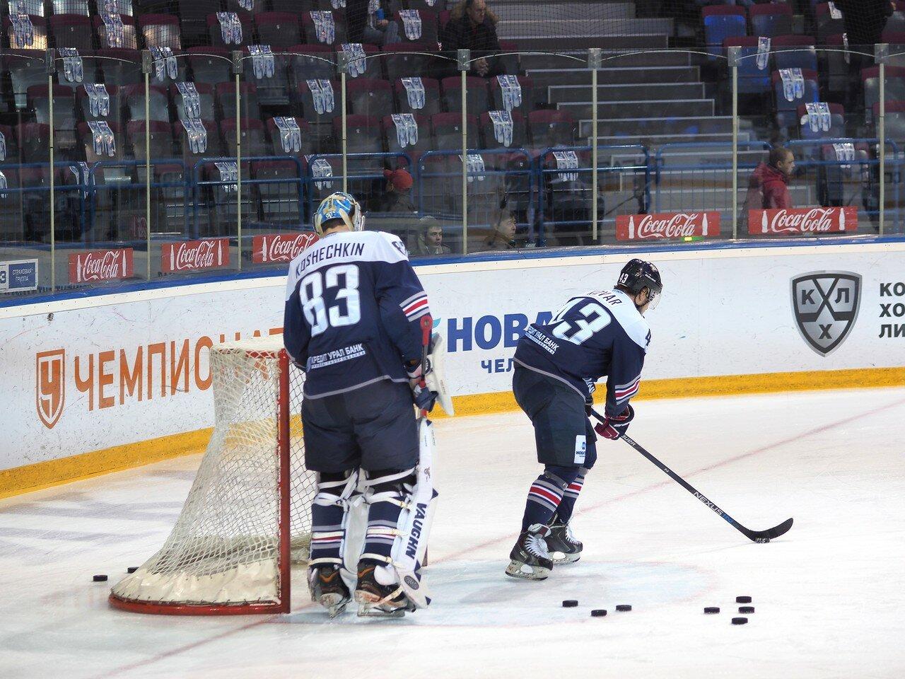 26Плей-офф 2016 Восток Финал Металлург - Салават Юлаев 23.03.2016