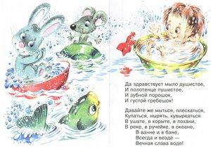 https://img-fotki.yandex.ru/get/49649/19411616.5ab/0_12417f_6b5d9533_M.jpg