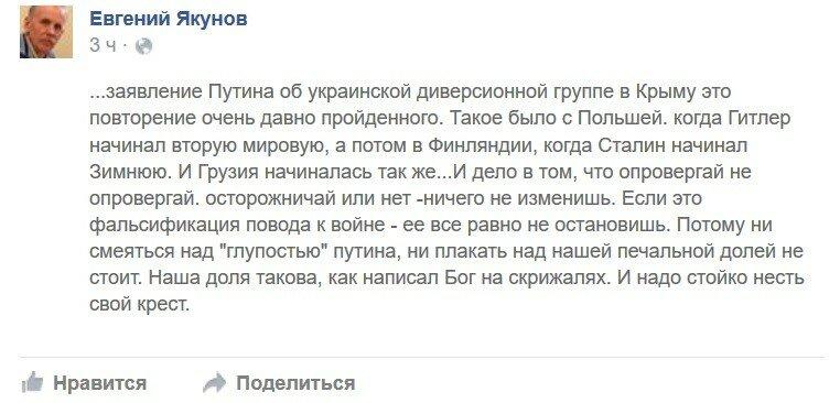 Якунов.jpg