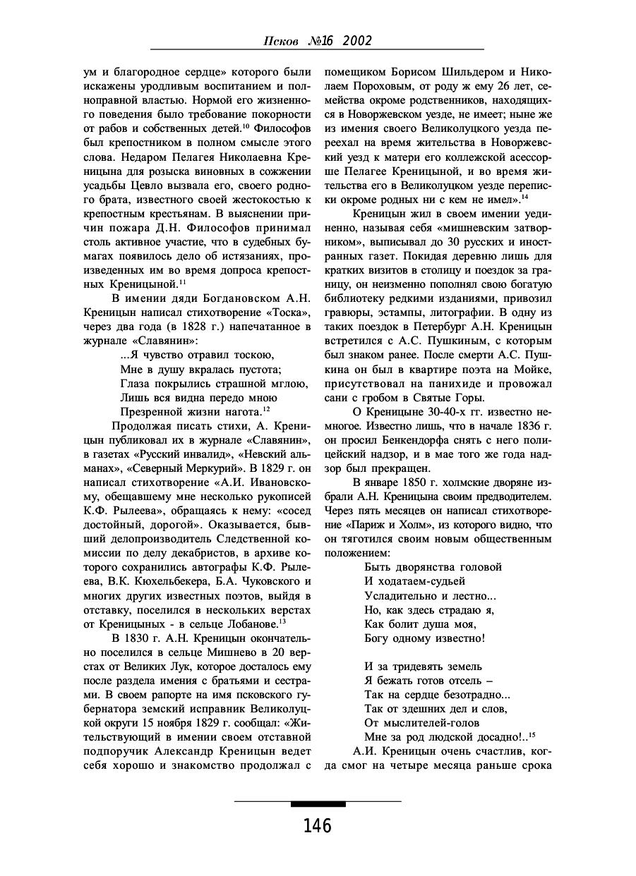 https://img-fotki.yandex.ru/get/49649/199368979.26/0_1c7b39_78bd2df1_XXXL.png