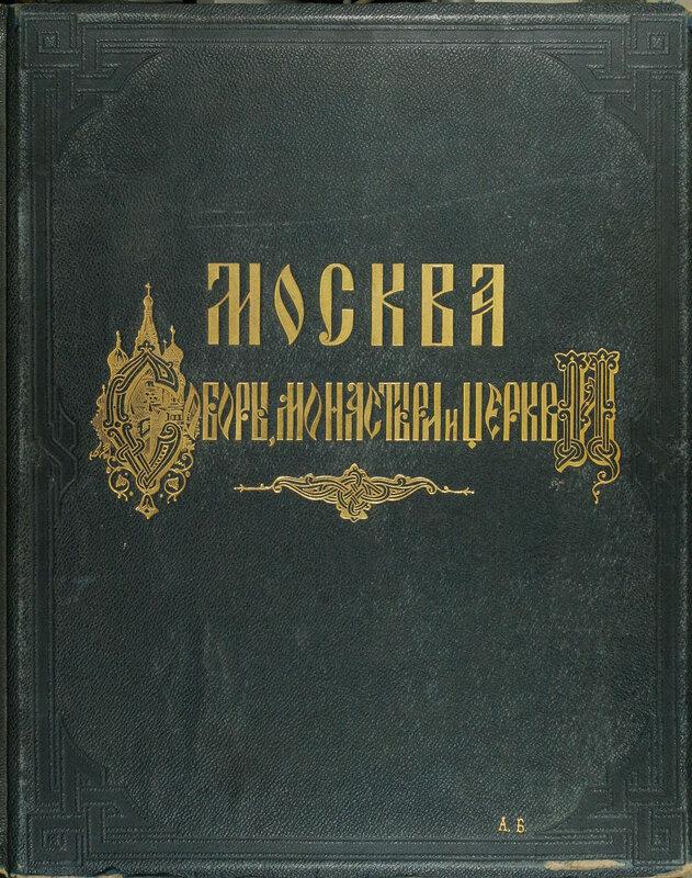 https://img-fotki.yandex.ru/get/49649/199368979.9/0_1a6150_c55c5a11_XL.jpg