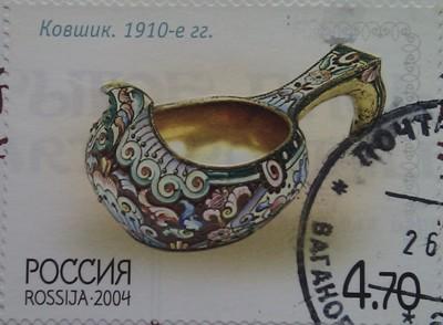 2004 серебро ковшик 4,70