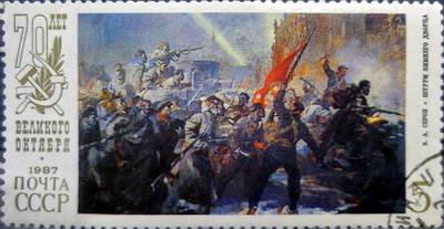 1987 70лет октябрю серов штурм зимнего 5к