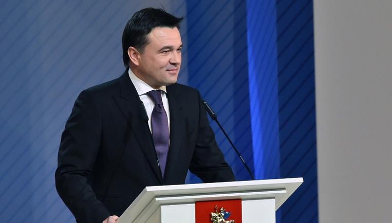 Власти Подмосковья подписали договор настроительство завода Mercedes