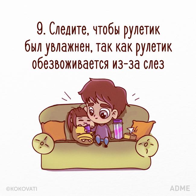 Идея: John Saddington Адаптация: fotojoin.ru