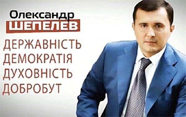 Обвинитель продемонстрировал письменное соглашение экс-нардепа предать Украинское государство