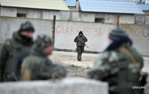 Стрельба около Армянска связана сразборками русских десантников