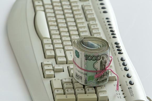 Высокопоставленный работник ФСБ подозревается вполучении взятки