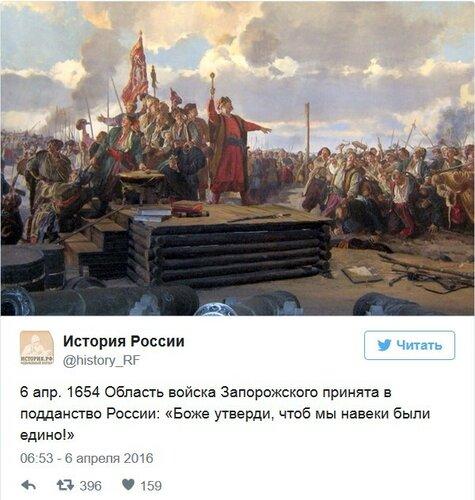 Житомирский пан судится с Россией
