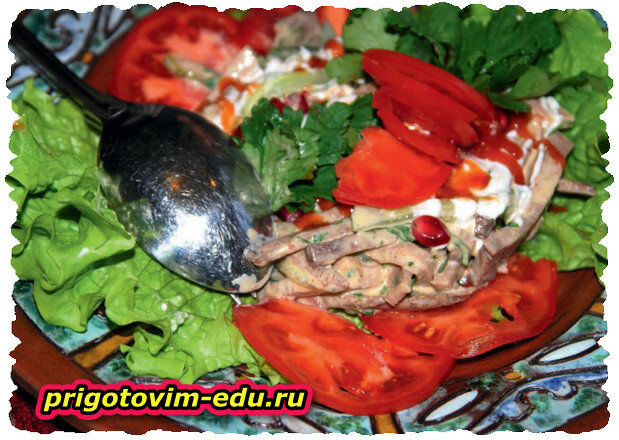 Салат из языка по-гюмрийски