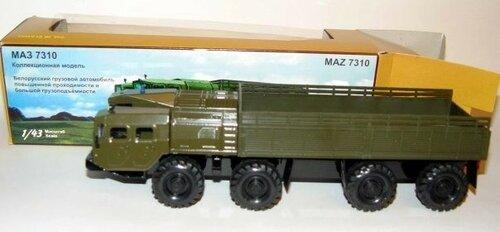 maz7310-1.jpg