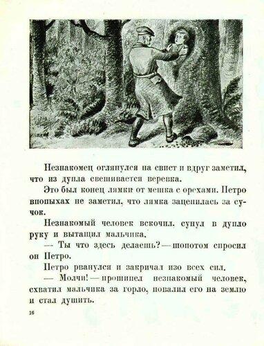 E.Boronina_3.jpg