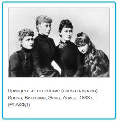 2000-Православная энциклопедия-Александра Феодоровна-pic-02