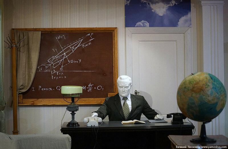 24. Музей космонавтики. 07.02.13.063..jpg