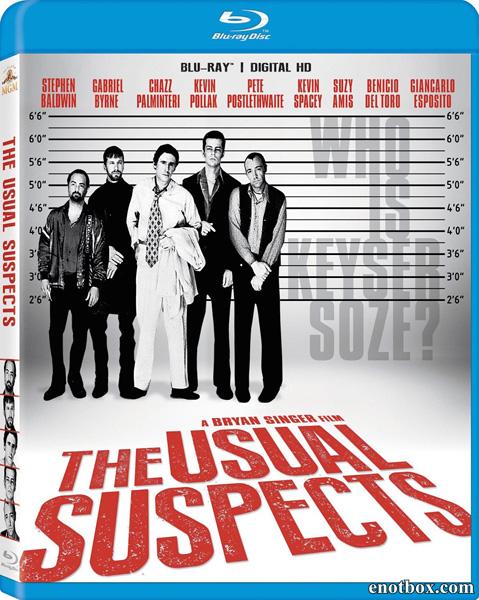 Подозрительные лица / Обычные подозреваемые / The Usual Suspects (1995/BDRip/HDRip)