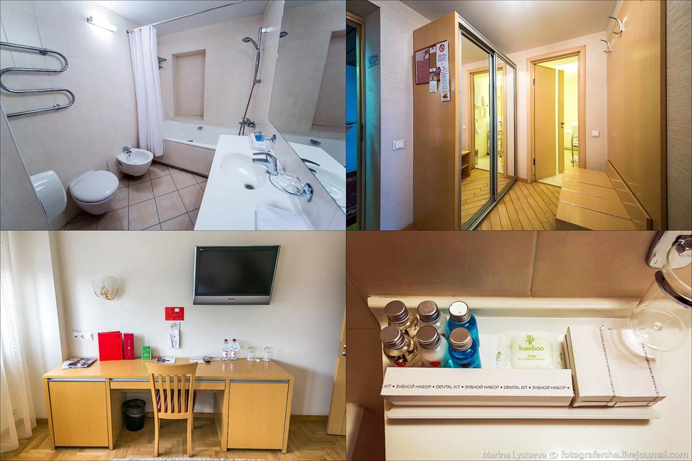 azimut hotel siberia