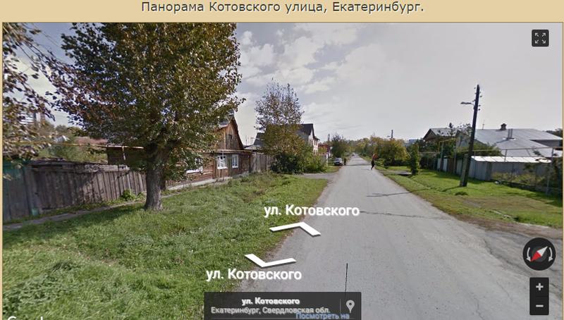 Котовского.png