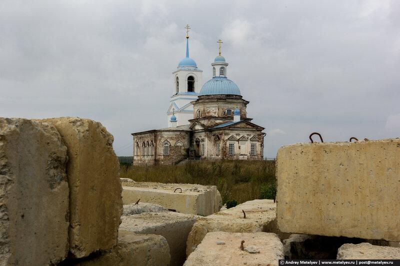 Действующая церковь в селе Кисловское, построена между 1832 и 1879