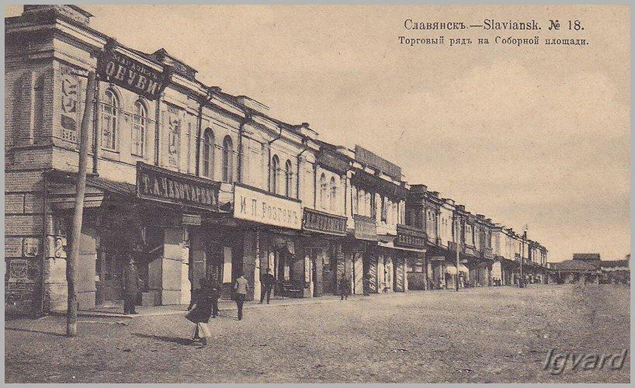 Московский торговый ряд на Соборной площади
