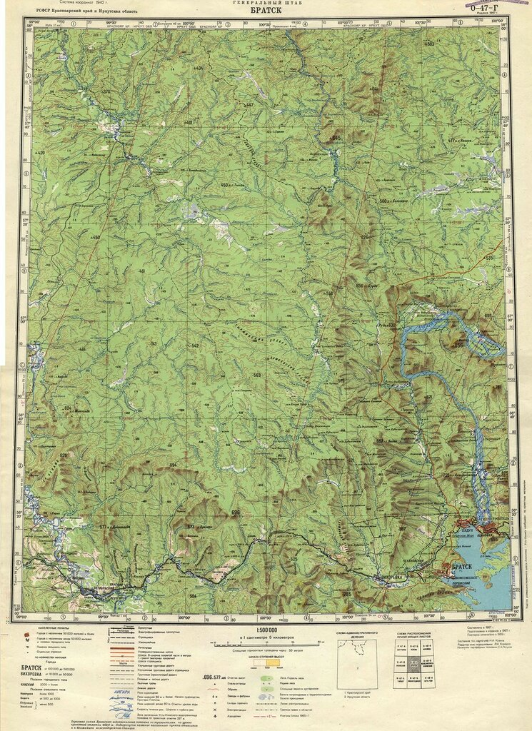 Карта Генштаба СССР 0-47-Г. Братск 1967 г.