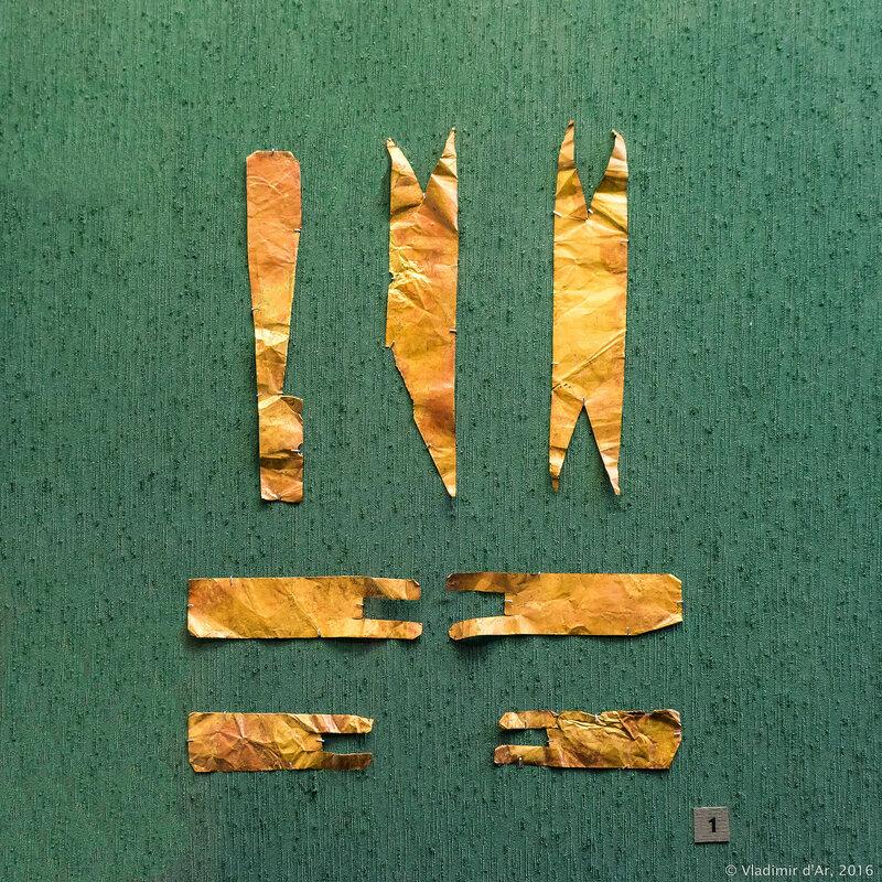 Обкладки шкатулки из листовой фольги. Золото.