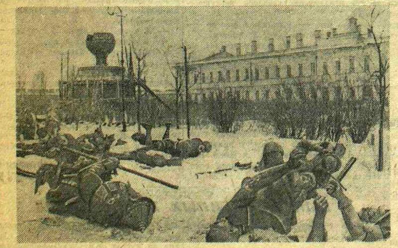 «Красная звезда», 5 мая 1944 года