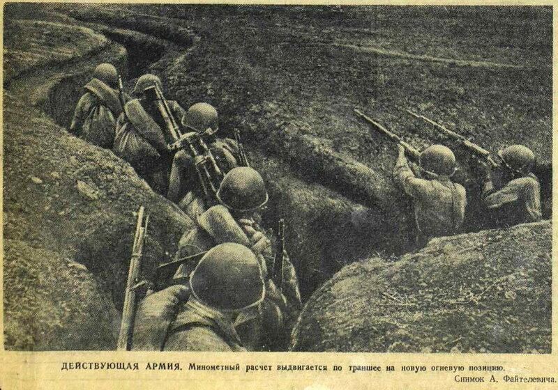 Красная звезда, 30 июля 1942 года