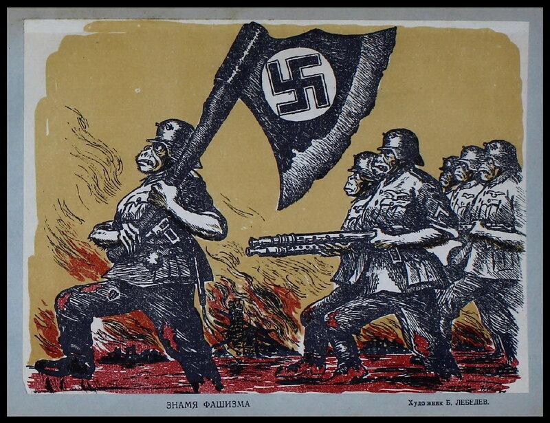 фашистская германия, германский фашизм
