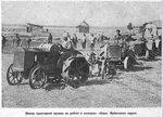 1929-1930 Ирбитский округ.jpg