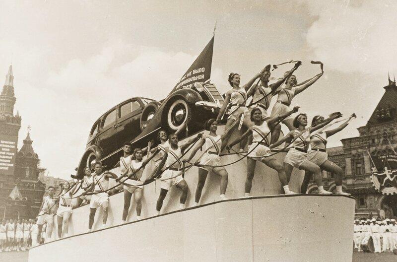 Россия революция 1935-1937 года