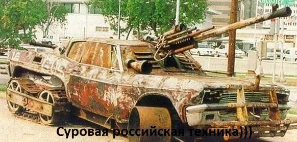 Очередная неудача РФ: Во время пуска ракет в Баренцевом море россияне чуть не поубивали людей, - разведка