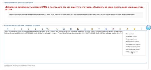 http://img-fotki.yandex.ru/get/49888/13966776.36d/0_cfccb_76bb3f00_orig.jpg