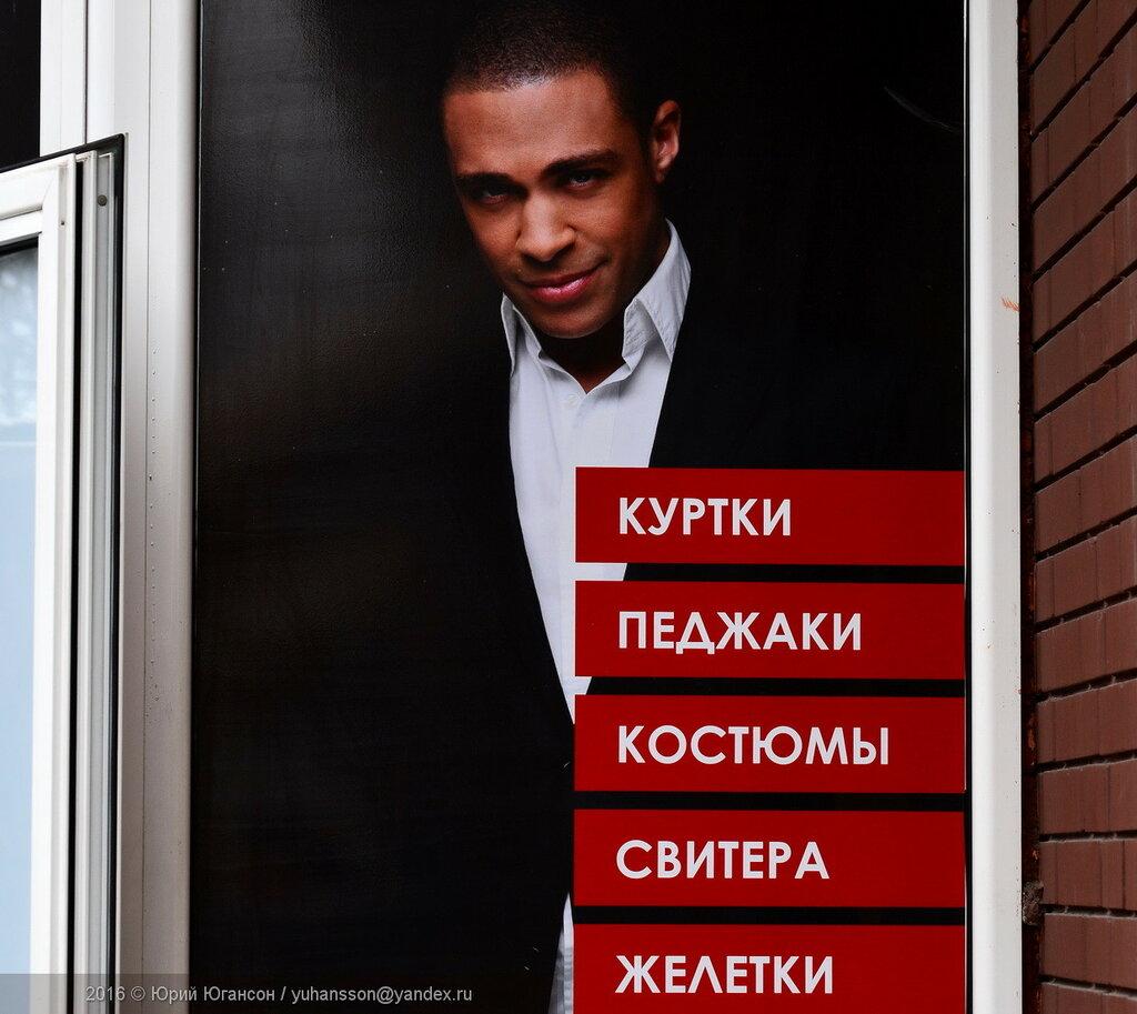 Зачем нам русский язык?