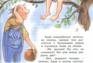 https://img-fotki.yandex.ru/get/49888/19411616.50a/0_118f0d_f843cfab_M.jpg
