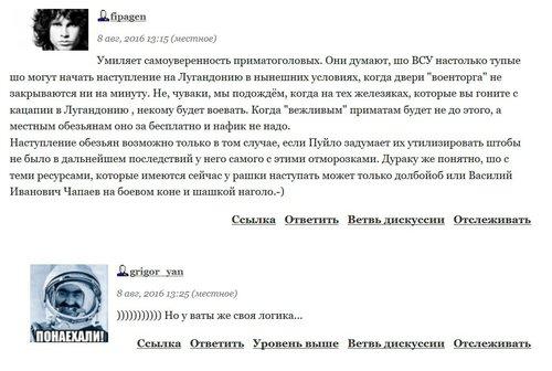 Пуздро_наступление.jpg