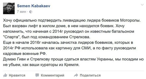 Кабакаев_Кац.jpg