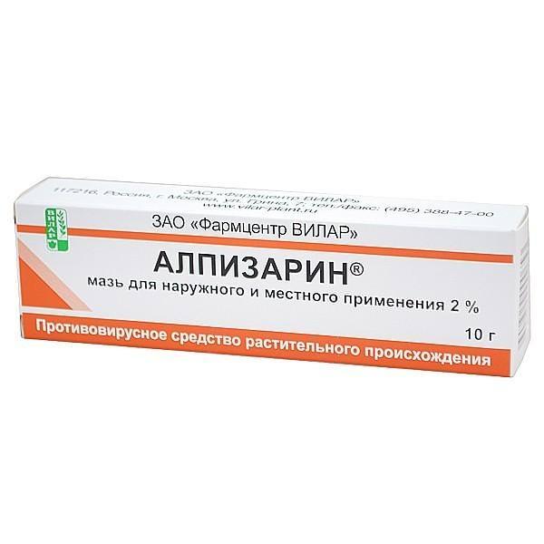 Лекарство алпростан его инструкция по применению и цена в украине