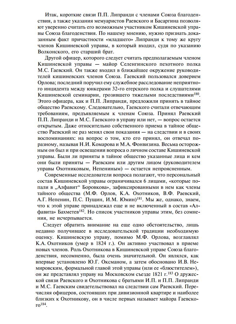 https://img-fotki.yandex.ru/get/49888/199368979.13/0_1aed42_f8453607_XXXL.png