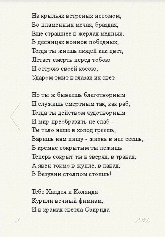 https://img-fotki.yandex.ru/get/49888/199368979.25/0_1c255a_1ff9e41b_XL.jpg