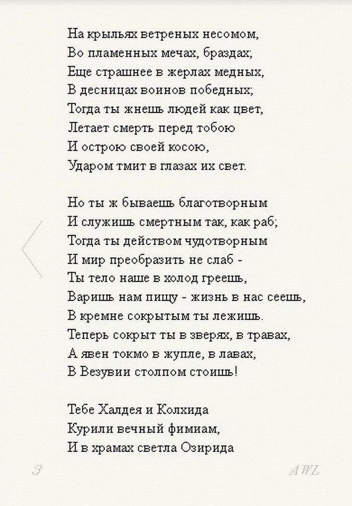 https://img-fotki.yandex.ru/get/49888/199368979.25/0_1c255a_1ff9e41b_XXXL.jpg